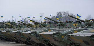 Ukraine BMP-1